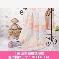 超柔软竹炭纤维浴巾婴儿童宝宝韩版家用大号沐巾吸水棉 70x140c/