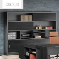 ZUCZUG新款办公家具办公桌老板桌大班台主管经理桌总裁桌椅时尚简约