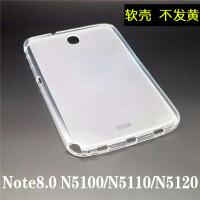 三星N5100保护套 note8.0 GT- n5110/5120皮套 8寸平板电脑软后壳
