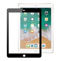 ipad air2钢化膜 苹果ipad 9.7英寸 a1566/a1567全屏玻璃保护贴膜