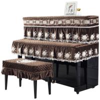 韩式蕾丝钢琴罩 雅马哈加厚钢琴半罩钢琴防尘琴披琴凳罩子布艺 图兰朵 深咖
