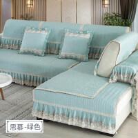 欧式沙发垫四季通用布艺坐垫简约现代防滑沙发罩沙发套全包�f能套