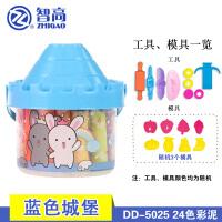 3D彩泥12色24色橡皮泥模具套装儿童轻粘土玩具像皮泥批发