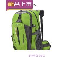户外旅行双肩包男士大容量防水登山包学生书包女超轻休闲运动背包SN1369