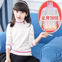 女童高领毛衣打底衫套头加绒加厚棉2018新款韩版中大童针织衫毛衣