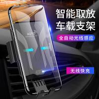 苹果xs max智能车载无线充电器iphone X 8plus手机支架快充三星 s8 s