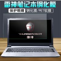 雷神911k 1080ti微星火影外星人笔记本电脑1070屏幕保护膜15.6寸