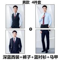 西服套装男三件套男女同款商务职业西装面试正装4S店房地产工作服