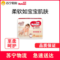好奇Huggies 铂金装成长裤 M 中号58+2片 拉拉裤