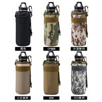 户外军迷战术水壶套腰挂迷彩附包配件副包molle系统水壶包袋