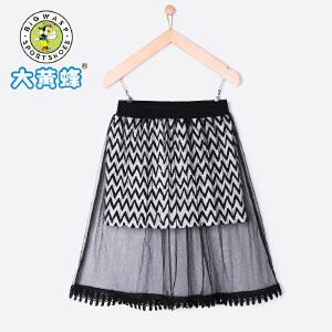 大黄蜂童装 女童裙子半身裙 2018年夏季新款韩版条纹小公主A子裙