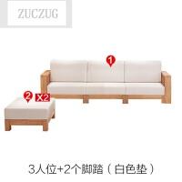 ZUCZUG实木沙发组合 简约橡木三人位布艺沙发组合 客厅实木家具