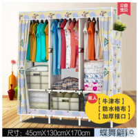 简易衣柜钢架布艺钢管加固大号衣柜布衣橱组装加厚牛津布简约衣柜1