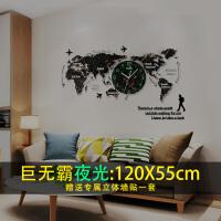 世界地图钟表挂钟客厅现代简约大气个性创意石英时钟家用装饰挂表 其他