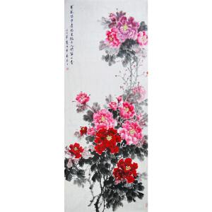 省美协  李华菊    百花丛中君为王   /09