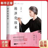 精�驶��y�g,青�u出版社,9787555283065【新�A��店,正版�F�】