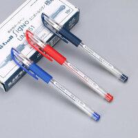 日本uni/三菱UM-151中性笔 UM151彩色水笔 0.38mm 办公笔考试笔