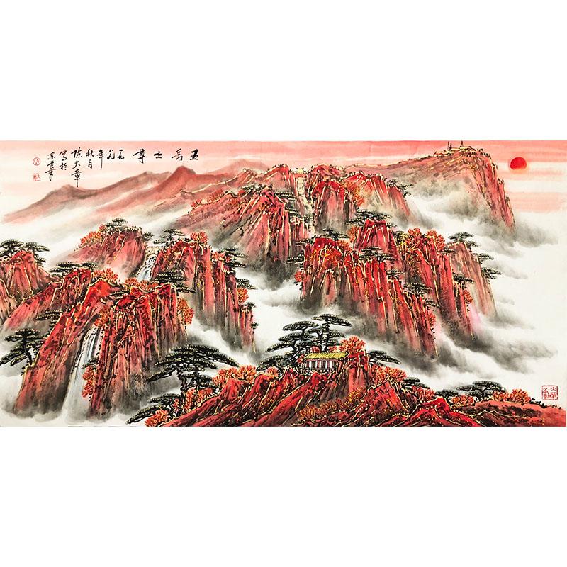 陈大章《五岳之尊图》著名画家