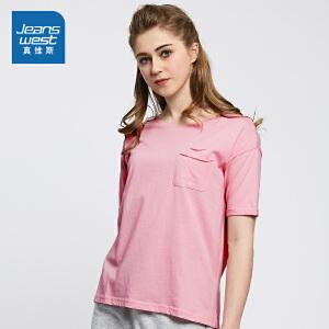 真维斯短袖T恤女2018夏装新款女士圆领衣服半袖上衣宽松打底衫潮