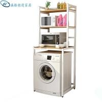 洗衣机置物架 落地滚筒洗衣机架子卫生间马桶架子浴室收纳架 三层 浅胡桃+白架