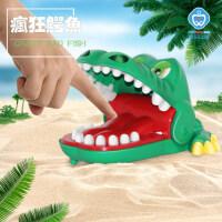 抖音社会人整蛊整人玩具 恶搞咬手指鳄鱼小心恶狗减压过家家