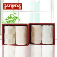 TAYOHYA多样屋 布洛格纱布方巾礼盒