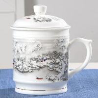景德镇陶瓷大茶杯瓷水杯带盖个人杯家用老板杯1000ML礼品瓷杯 大 雪景