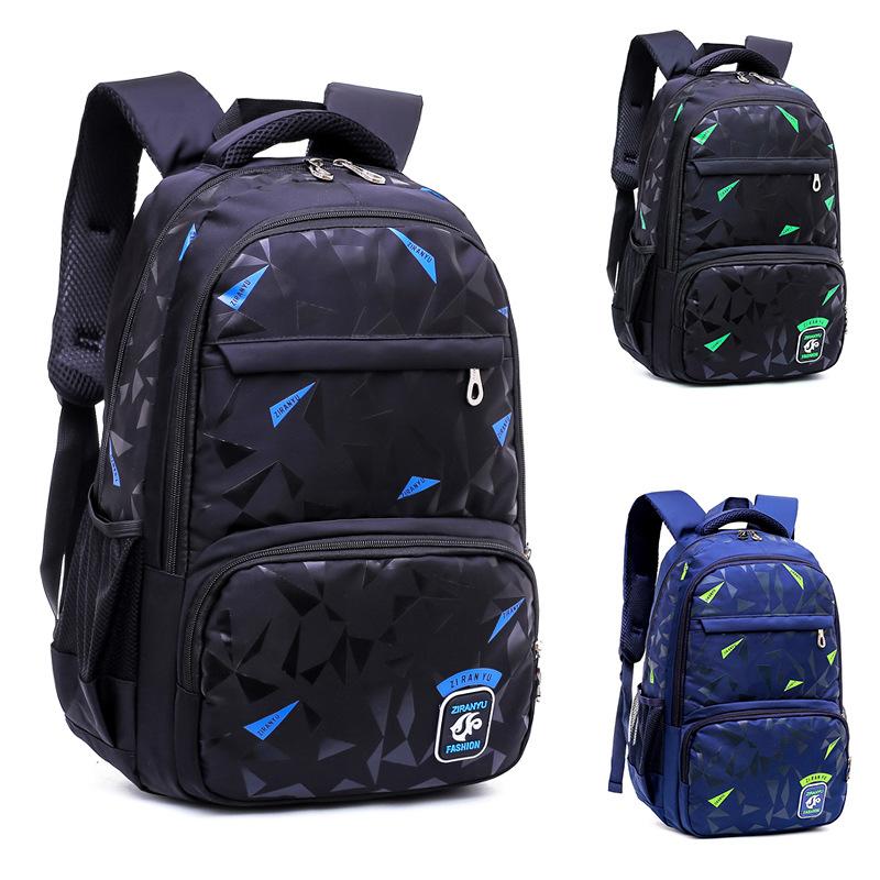 新款中小学生书包 儿童双肩书包 韩版男孩双肩包7dk 舒适  时尚 自在