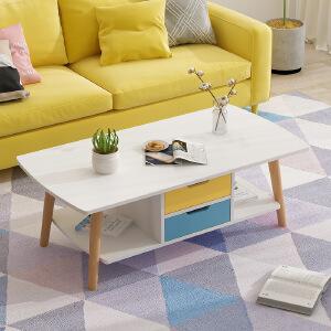 【领券减40】N空间 极简质感实木腿圆桌小茶几 小圆几床头桌沙发边桌角几边几