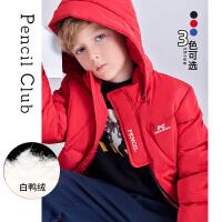 【3折价:219】铅笔俱乐部童装2019冬季新款男童羽绒服大童外套儿童中长款羽绒服
