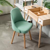 北欧椅子靠背椅实木餐椅家用简约网红化妆凳洽谈书桌椅卧室宿舍椅