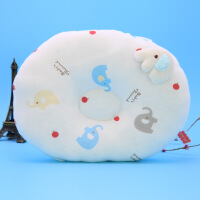 哺乳定型枕头婴儿多功能喂奶宝宝哺乳垫防吐奶抱枕垫枕 大象款