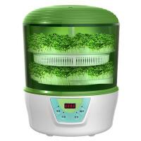 家用自动恒温三层大容量芽苗机发芽机豆芽机