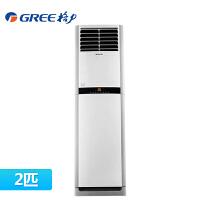 格力 悦雅定频柜机KFR-50LW/(50591)NhAa-3 2P柜机家用冷暖立式空调