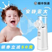 雾化机儿童家用化痰止咳小儿清肺手持便携静音雾化器