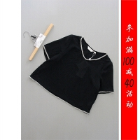 豆豆拉[F22-300]专柜品牌1198正品女士打底衫女装雪纺衫0.13KG