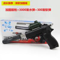 仿真格洛克可发射软bb蛋弹儿童玩具枪小男孩手动CS对战吸水晶弹抢 标准配置