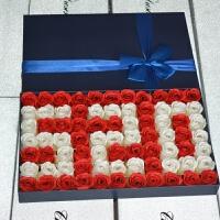 玫瑰花香皂花礼盒5201314肥皂花生日创意520礼物送老婆女友闺蜜 白色 77朵520红色