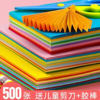 正方形折纸彩纸套装a4长方形幼儿园儿童学生做手工卡纸大张剪纸书彩色厚diy千纸鹤玫瑰花制作材料批发折叠纸