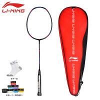 李宁 LI-NING 超轻羽毛球拍Turbocharging9II TF男女比赛全碳素羽毛球拍单拍