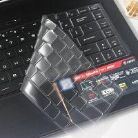 15英寸微星绝影GS65/GF63/P65/PS42笔记本电脑键盘膜高透保护贴膜