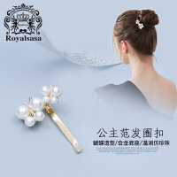皇家莎莎发夹刘海夹简约仿珍珠发卡子头饰韩版盘发侧夹边夹发饰品