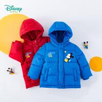 【2件3折到手价:94.5】迪士尼Disney童装 男童夹棉连帽外套防风保暖棉服冬季新品男孩双排扣上衣 194S118