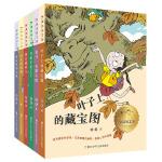 萧袤 童话梦工场(套装共6册)