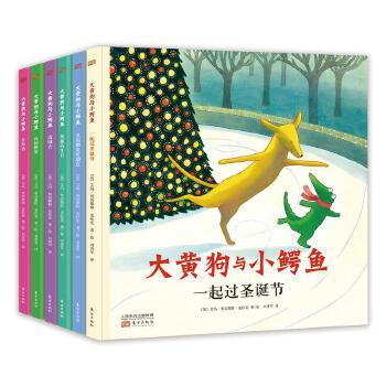 大黄狗与小鳄鱼(全6册)英国幼儿园经典儿童社会交往系列图画书,罗尔德?达尔(《查理和巧克力工厂》作者)*愿意合作的英国*插画师作品。教会孩子正确处理人际关系,体会友谊的真谛。