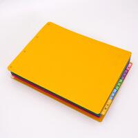 BINB必因必 100C金色包中宝 王芳创意文具 学生书包整理收纳 保护书本 当当自营