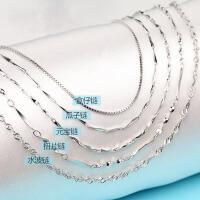 银饰品项链女款水波盒仔链百搭银饰品送女友老婆表白生日礼物