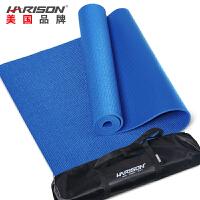 HARISON 汉臣瑜伽垫 加厚加长瑜伽垫 防滑健身垫 健身器具