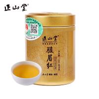 正山堂茶业 骏眉红小金罐试饮茶叶体验装正山小种红茶特级10g