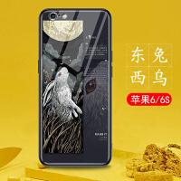 苹果6s手机壳iphone6plus中国风iphone六6p潮6sp/6splus玻璃男